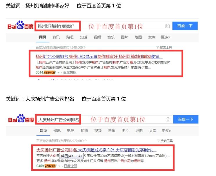 客户:扬州五州广告